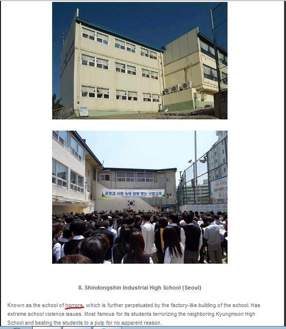 Shindongshin Industrial High School