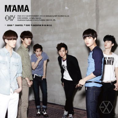 exok_mama